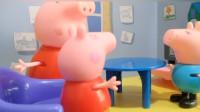 小猪佩奇全集育儿视频:小猪乔治想去野生动物园!