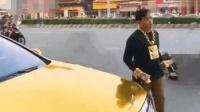 越南土豪每天戴13公斤金饰 驾镀金奔驰车出门