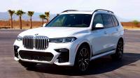 引进倒计时 2019全尺寸旗舰SUV全新宝马BMW X7 xDrive50i