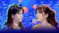 《玩家微梦》第3期:董岩磊献心赵奕欢 双胞胎姐妹现场反目