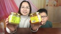 """试吃""""蜂蜜柚子茶和蜂蜜柠檬茶"""",小轩喜欢柠檬的,喝起来很酸吗?"""