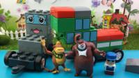 趣味拼装奇积乐园积木玩具!熊大拼积木工程车