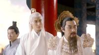 《三生三世十里桃花》03-04集高伟光CUT
