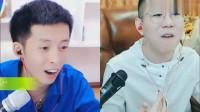 王小源在YY歌神面前班门弄斧,不服冕哥评论和指点