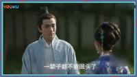 《知否》朱一龙被赵丽颖虐的这么惨,却更获观众喜欢!