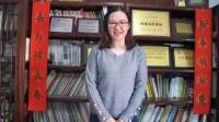 2019年挥春有感 (64)李泳萱妈妈