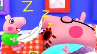 小猪乔治叫醒猪爸爸