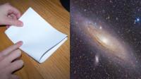 如何称霸整个宇宙?只要把一张纸对折103次,你就能超神!