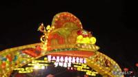 2019春节西安夜景:华清宫