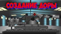 坦克世界动画:建立全新坦克