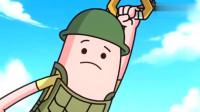 搞笑吃鸡动画:霸哥真是好为人师,就然连炸鸡少女曾经也是他的徒弟