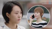 《乡村爱情11》众美女上线 暂时未见苏玉红李秋歌