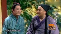 欢乐喜剧人:文松智斗杨树林略胜一筹,杨树林跳楼逃跑反被算计!