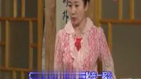 搞笑一家人2:李光洙给大婶的第一印象竟然是