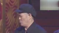 赵本山这小品真是让人笑出猪叫,真不愧是小品界大佬级人物,搞笑