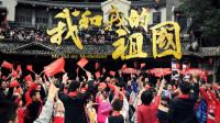 企业文化系列之快闪《我和我的祖国》(梅江站)