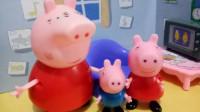 小猪佩奇全集视频,猪妈妈去超市植物,小猪乔治要吃棒棒糖!