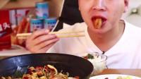 小哥哥吃香锅,语气幽默,全过程太搞笑!