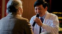 爆笑四川话:医生现场演讲 ,台下大妈被感动得稀里哗啦