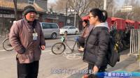北京后海坐黄包车,从160元一辆车砍价到50元,看完可以省不少钱