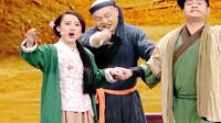 搞笑视频爆笑小品,兵法三十六PK蔡依林的歌爱情36计,结果爆笑全场