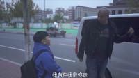 小学生路边问路,二货大叔说顺路可以带他,结果累坏小学生