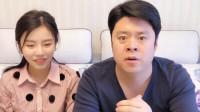 祝晓晗:老爸的地位重不重要,发个红包就能看出来!