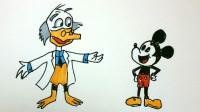 迪斯尼动画中的米奇与鸭博士卡通简笔画
