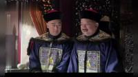 皇上都拿他们没办法的两个人,皇太后一番话直接把他俩吓够呛