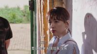 王香秀回家找李大国谈谈,结果上门要债的找不到大国赖上香秀了