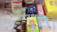 shopping sharing