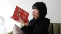 LOOKFANTASTIC中国新年超值彩妆护肤礼盒开箱