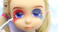 芭比娃娃美妆秀:重铸容颜化妆打扮一个可爱的哈莉奎茵