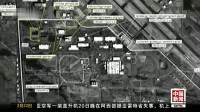 中国新闻03:00 中国新闻 20190222 高清版
