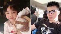 八卦:黄毅清晒与女儿聊天视频 自曝住小房子