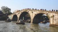 这座最高最宽的古桥,记录了半个杭州的历史