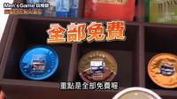 台湾网红体验阿里巴巴高科技无人酒店,里面高科技让他惊艳到