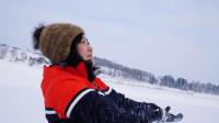 北海道:富良野/层云峡/上川町吉祥三地放飞梦想