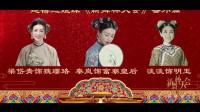 《新舞林大会》富察皇后秦岚携后宫佳丽,演绎性感爵士舞,超惊艳