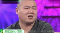 岳云鹏回忆二十年前带二百块北漂经历,当保安第一个月工资是负40