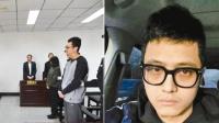 八卦:网曝宋喆近况:已转到天津某监狱服刑