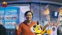 王涛直击全明星赛,NBA欧冠哪个你最爱?