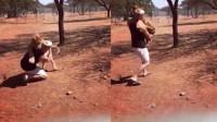 南非狮子激动飞奔 扑进男子怀里 你敢抱吗?