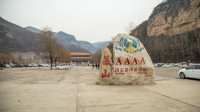 赵氏孤儿《藏山》