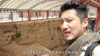 这个巴基斯坦男人主动带我到一处刚挖开的古迹遗址,能不能致富就看这趟了!