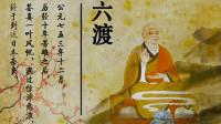 日本唐招提寺,唐朝鉴真大师生活讲法安葬处
