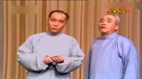 曲苑杂坛:侯宝林讲相声!过去想要进屋子看新娘还的这样做?