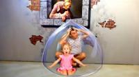 萌宝小萝莉和爸爸到游乐园玩,为何却被泡泡困住了?这该咋办呢?