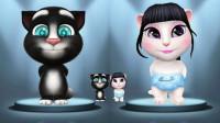 天!汤姆猫和安吉拉结婚了?那中间的两个小宝宝是谁啊?搞笑游戏