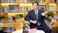"""第46期 马蔚华:解读""""深圳奇迹""""背后关键抉择"""